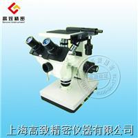 XDJ-100/200/300倒置金相顯微鏡 XDJ-100/200/300