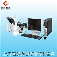 金相顯微鏡NIKON MA 100 NIKON MA 100