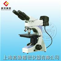 NJF-120A 正置式金相顯微鏡 NJF-120A