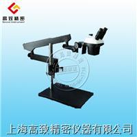 XTZ连续变倍体视显微镜 XTZ