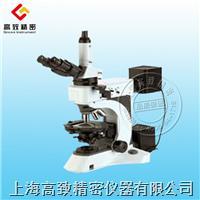NP-800RF/TRF 偏光顯微鏡 NP-800RF/TRF
