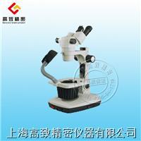 宝石显微镜GM650 GM650
