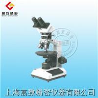 NPL-107 系列偏光顯微鏡 NPL-107 系列
