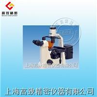 XDS-1C无限远倒置荧光显微镜 XDS-1C