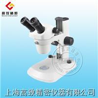 NS80系列變檔體視顯微鏡 NS80 系列