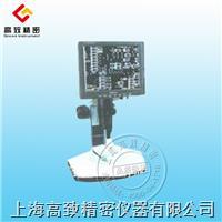 立体观察显微镜XDC-10C(YJ) XDC-10C(YJ)