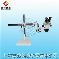 立體觀察顯微鏡XTL-600 XTL-600