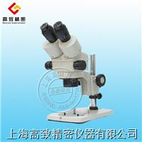 立體觀察顯微鏡XTL-2600 XTL-2600