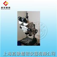 立體觀察顯微鏡XTL-3400CS XTL-3400CS
