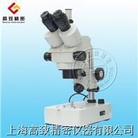 立体观察显微镜XTL-3400 XTL-3400