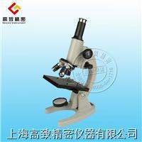 XSP-105 系列生物顯微鏡 XSP-105
