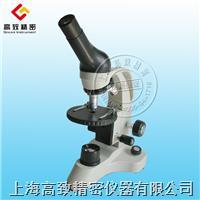 PH20系列生物顯微鏡 PH20系列
