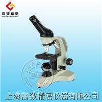 學生生物顯微鏡(金屬反光鏡)PH20-1A31R-A-640X PH20-1A31R-A-640X