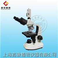 暗场数码生物显微镜PH100-DB047V PH100-DB047V