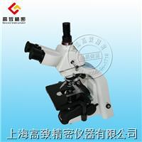 光學三目生物顯微鏡PH100-3B41L-IPL專業雙目1600倍 PH100-3B41L-IPL