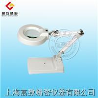 GFD-T10X系列折疊臺式帶燈放大鏡 GFD-T10X系列