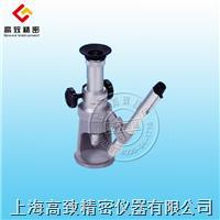 PEAK寬腳式帶燈顯微鏡2054 2054