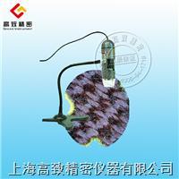 GFD-U600X數碼放大鏡 GFD-U600X