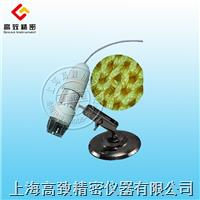 GFD-U400X數碼放大鏡 GFD-U400X