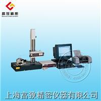 輪廓測量儀CV-2100 CV-2100