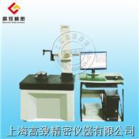 輪廓測量儀RC120C RC120C