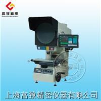 輪廓投影儀CPJ-3000A CPJ-3000A