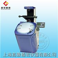 投影儀PV-5100 PV-5100