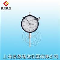 三豐指針式千分表/0.01mm/0.01mm 3052S-19/3058S-19