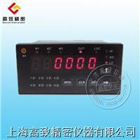 測微計顯示盒5011-001 5011-001