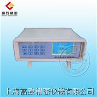 GZ-4A型激光粉塵儀 GZ-4A(臺式多參數款)
