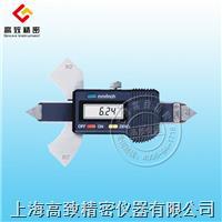 數顯焊縫檢驗尺 SXG-20