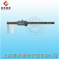 刀頭數顯內溝槽卡尺 0-150、0-200、0-300、0-500