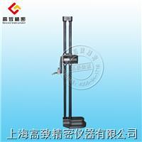 雙柱電子數顯高度尺 0-300、0-450、0-500、0-600
