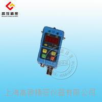 礦用低濃度甲烷傳感器GJC4 GJC4