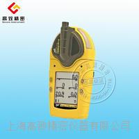 M5PID有機氣體檢測儀 M5PID