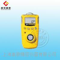 GAXT-H硫化氫檢測報警儀 GAXT-H