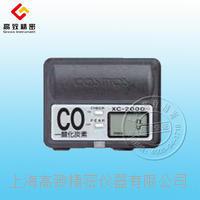 XC-2000一氧化碳檢測器 XC-2000