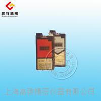 HL-204硫化氫檢測報警儀 HL-204