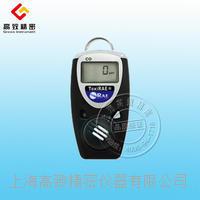 PGM-1120硫化氫檢測報警儀 PGM-1120