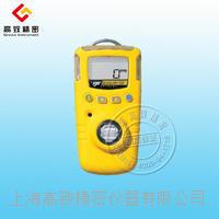 HL-203一氧化碳檢測報警儀 HL-203