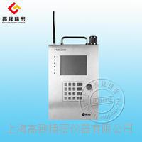 FMC-2000無線智能報警控制器 FMC-2000