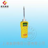 PGM-7800/7840五種氣體檢測儀 PGM-7800/7840