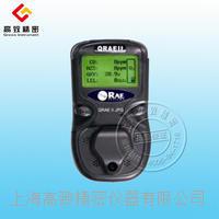 PGM-2400泵吸式四種氣體檢測儀 PGM-2400