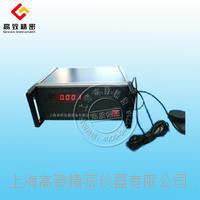 ZDS-10H超低照度計 ZDS-10H