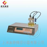 WS-3型微量水分測定儀(卡爾費休庫倫水分儀) WS-3