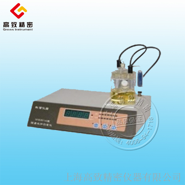WS-3型微量水分測定儀(卡爾費休庫倫水分儀)