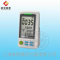 PM2.5空氣質量監測計 5321