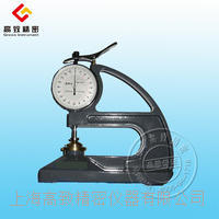 塑料薄膜测厚仪/橡胶测厚仪/纸张测厚仪CH-1-ST CH-1-ST 台式塑料薄膜测厚仪