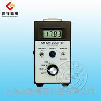 AIC-20/AIC-2000負離子檢測儀 AIC-20/AIC-2000