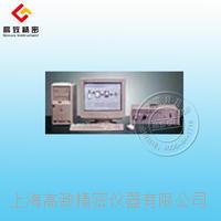 MDMDY-200 全自動密度儀 MDMDY-200